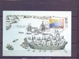 Nederland - Maximumkaarten - Michel 1435   - 6/3/92  (RM14605) - Géographie