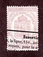 France Journaux N°7 Oblitéré TB Cote 25 Euros !! - Journaux