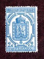 France Journaux N°8 N* TB Et Signé Cote 90 Euros !!RARE - Journaux