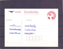 Thailand - Postcard   (RM13883) - Football