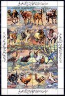 1983 - Libyen, Haustiere, Kompletter Bogensatz, Mi-Nr. 1093 - 1108, Postfrisch, Los 51342 - Libyen