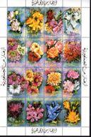 Libyen - 1.1.1983; Blumen, Ganzer Bogensatz, Mi-Nr. 1067 - 1082, Potfrisch, Los 51343 - Libyen