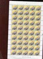 Belgie Andre Buzin Birds 2294 Full Sheet 26/9/1990 Plaatnummer 2 - 1985-.. Oiseaux (Buzin)