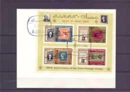 Ajman - 125th Anniversary First Postage Stamp - 2/1/1966    (RM14325) - Timbres Sur Timbres