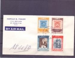 Peru - Centenario Del Primer Sello Postal Peruano - 12/3/58     (RM14327) - Timbres Sur Timbres