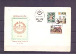 S. Tome E Principe - FDC - Centenario Do Selo - 1/12/1970    (RM14331) - Timbres Sur Timbres