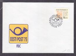 Estonia 1993 75th Anniversary Of First Estonian Stamp FDC - Estonia
