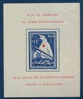 France ** Bloc 1 - LVF Signé Calvès - Bloc De L' Ours - Unused Stamps