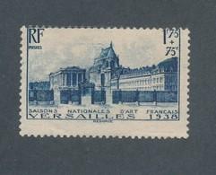 FRANCE - N°YT 379 NEUF* AVEC CHARNIERE AVEC BELLE VARIETE DE PIQUAGE - COTE YT : 23€ - 1938 - Variétés Et Curiosités