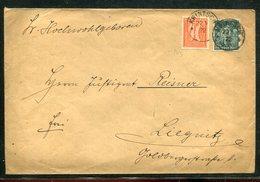 Deutsches Reich / 1922 / Infla-Brief MiF, K1-Stempel KRINTSCH (15098) - Deutschland
