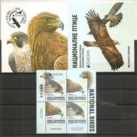BOSNIA AND HERZEGOVINA 2019,SERBIA BOS,EUROPA CEPT,NATIONAL BIRDS,EAGLES,,AQUILA CHRYSAETOS,FALCO PEREGRINUS,BOOKLET,MNH - 2019
