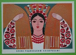 14278  Glory To The Soviet Grain Growers! Ukraine - Altri