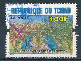 °°° CIAD TCHAD - LOTTA CONTRO LA DESERTIFICAZIONE - 2012 °°° - Ciad (1960-...)