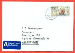 Iceland 1992.The Envelope Passed The Mail. - Ships