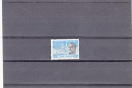 Santo Tome Y Principe Nº 372 - Sao Tomé Y Príncipe