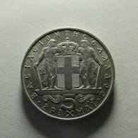 Greece 5 Drachmai 1966 - Grèce