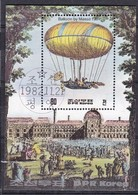 DPR Korea, 1982 - 80ch Ballon By Massé, Foglietto Timbro I° Giorno -  Nr.2250 Usato° - Corea Del Nord