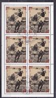 DPR Korea, 1985 - 10ch Germany - Hungary, Foglietto Di 6 Timbro I° Giorno -  Nr.2472 Usato° - Corea Del Nord