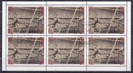 DPR Korea, 1985 - 20ch Brasil - Sweden, Foglietto Di 6 Timbro I° Giorno -  Nr.2473 Usato° - Corea Del Nord