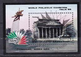 DPR Korea, 1985 - 80ch Pantheon Roma, Foglietto Timbro I° Giorno -  Nr.2525 Usato° - Corea Del Nord