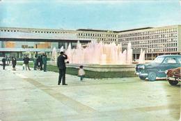 Serbia, Beograd, Savezno Izvršno Veče, Executive Council, Auto, Gebraucht - Used 1963 - Serbia