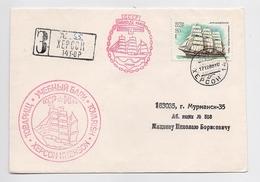 MAIL Post Used Cover USSR RUSSIA Ship Fleet Sail Tovarisch Kherson - 1923-1991 UdSSR