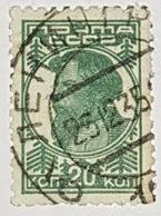 Russie 1929 20 Kop Dentelure épaisse... ?? Belle Oblitération - Oblitérés