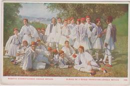 Grece  Eleves De L'ecole Franco-hellenique Metaxa - Greece