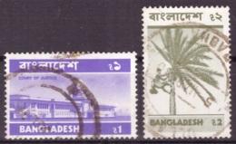 Bangladesh 1973 - Obliterè - Bâtiments - Arbres - Michel Nr. 32II-33II (ban021) - Bangladesh