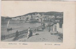 Grece  Milos Adamas - Greece