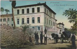 Grece   Ecrite De Stefaloni - Greece