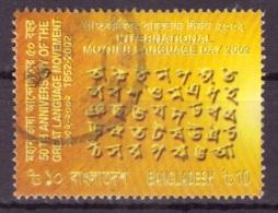 Bangladesh 2002 - Obliterè - Langues - Michel Nr. 789 (ban025) - Bangladesh