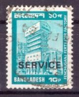 Bangladesh 1980 - Obliterè - Industrie - Agriculture - Timbres De Service Michel Nr. 23 (ban027) - Bangladesh