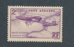 FRANCE - POSTE AERIENNE N°YT 7 NEUF* AVEC CHARNIERE - COTE YT : 25€ - 1934 - 1927-1959 Nuovi