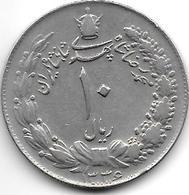 *iran 10 Rials Sh 1336 Km 1177 Vf Key Date - Iran