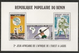 Bénin - 1977 - Bloc Feuillet BF N°Yv. 24 - Jeux Africains - Neuf Luxe ** / MNH / Postfrisch - Benin - Dahomey (1960-...)