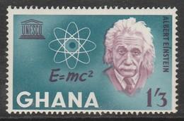 Ghana 1964 UNESCO Week 1'3 SH. P Multicoloured SW 196 * MM - Ghana (1957-...)