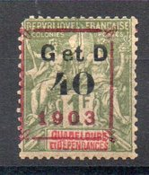 GUADELOUPE - YT N° 52h - Neuf * - MH - Cote: 100,00 € - Unused Stamps