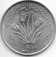 *iran 10 Rials Sh 1358 Km 1243 Unc - Iran
