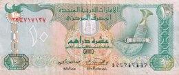 United Arab Emirates 10 Dirham, P-13b (1995) - Very Fine - Emirats Arabes Unis