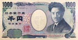 Japan 1.000 Yen, P-104b (2004) - Very Fine - Japan