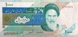 Iran 10.000 Rial, P-146e (1992) - Very Fine - Sign. 29 - Iran