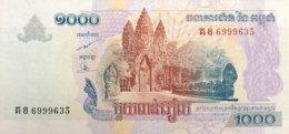 Cambodia 1.000 Riel, P-58b (2007) - UNC - Cambodia