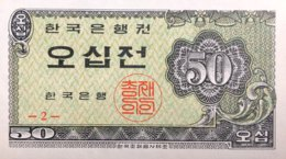Korea South 50 Jeon, P-29a (1962) - UNC - Korea, South