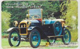 CARS - OLDSMOBILE-016 - JAPAN - PEUGEOT 1921 - Auto's