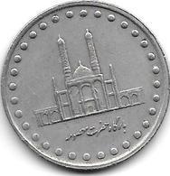 *iran 50 Rials Sh 1372 Km 1260 Vf - Iran