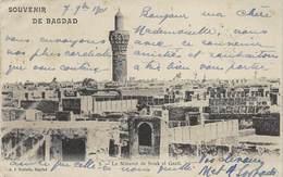 CPA SOUVENIR DE BAGDAD - Le Minaret De Souk El Gazil - Iraq