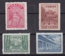 CHINE CHINA 1948 - CONFUCIUS YT 592/595 (*) Neufs Sans Gomme D'origine - Cina