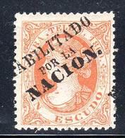 CUBA - T.Télégraphe  N°6 A * (1869)  Surchargé : Habilitado Por La Nacion. - Telegraph