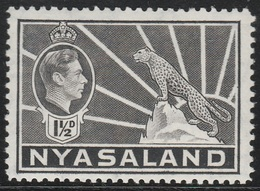 Nyasaland Protectorate 1938 - SG 132a, 1.1/2d - Symbol Of The Protectorate - MNH - - Nyasaland (1907-1953)